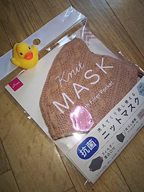 test ツイッターメディア - ダイソーのAmi☆Amiマスク、ゲット也! #静岡西部 #ニットマスク #ダイソー https://t.co/dcslaju6nZ