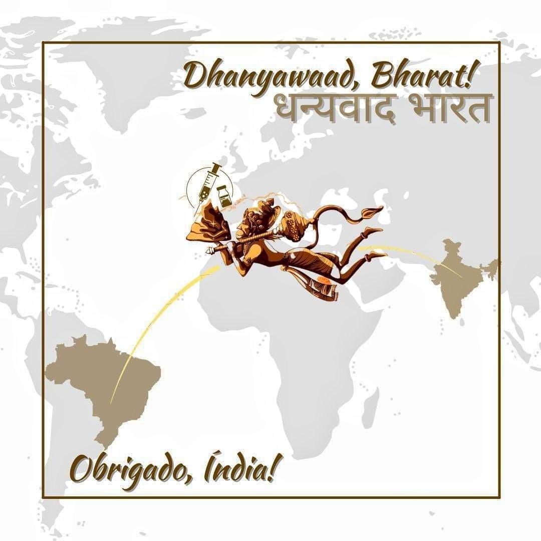 जय हनुमान ज्ञान गुन सागर। जय कपीस तिहुं लोक उजागर।। Brazilian President @jairbolsonaro acknowledges India's #VaccineMaitri & to thank PM @narendramodi for sending vaccines to Brazil he tweets this image of Lord Hanuman flying across the oceans with Dronagiri. Awesome diplomacy!
