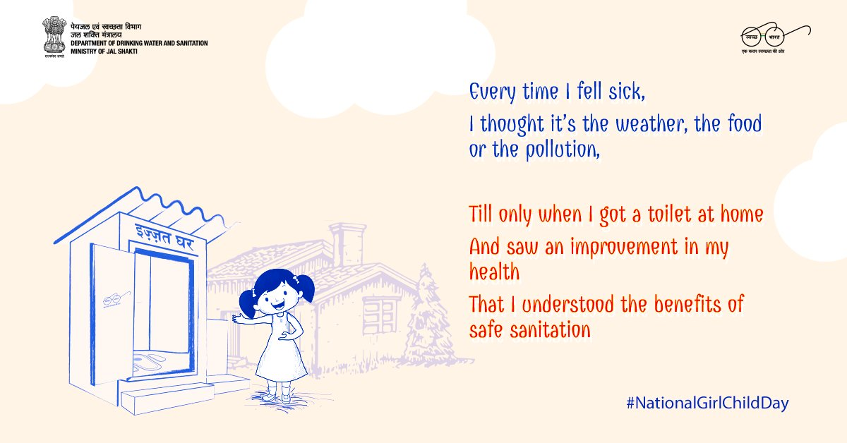 swachhbharat: A #toilet paves the way towards a healthier and safer future for our girls! On #NationalGirlChildDay, let's commit ourselves to build, use and maintain #toilets on a regular basis.   #GirlChildDay #NationalGirlChildDay2021 #DeshKiBeti   @PM…