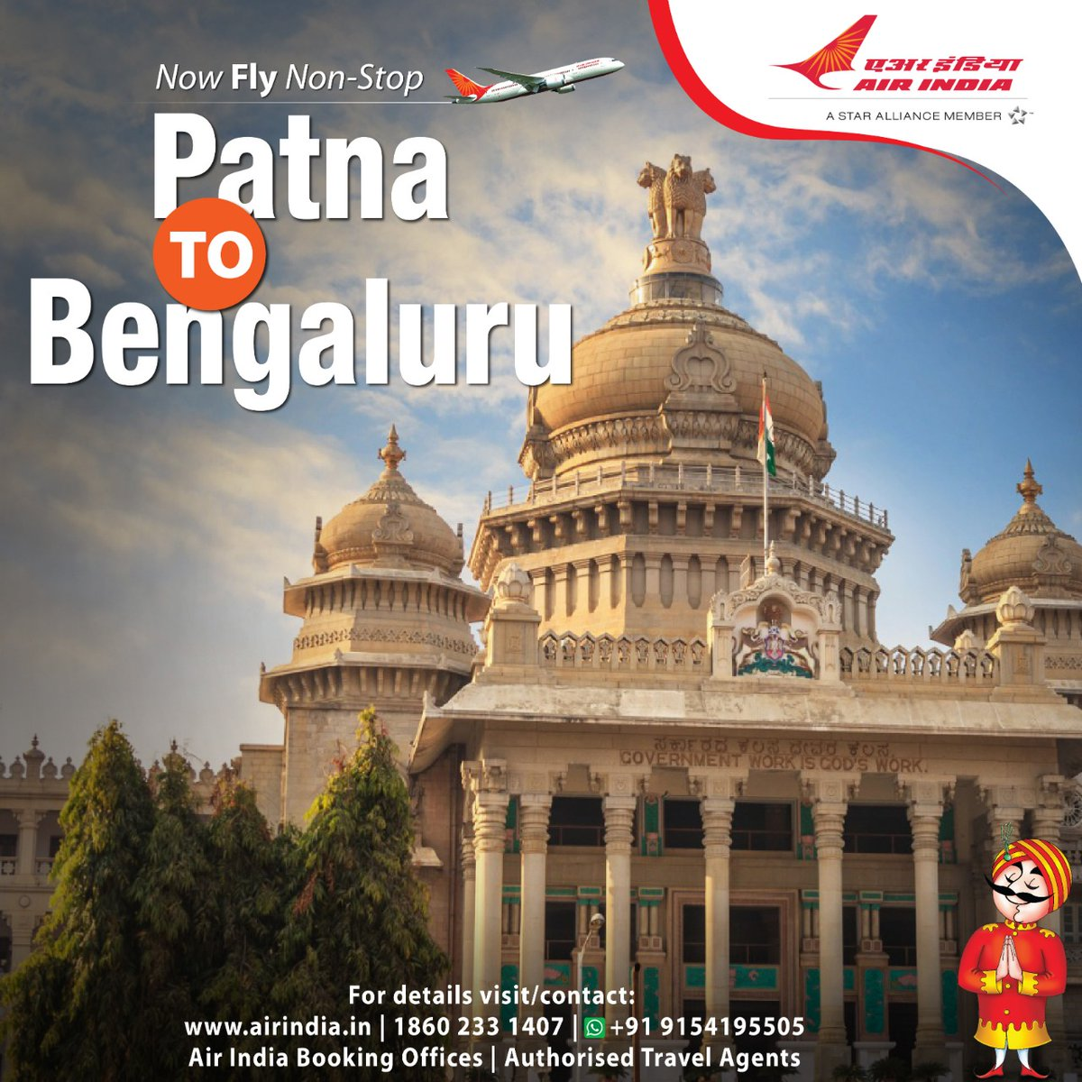 #FlyAI : Fly non-stop from Patna to Bengaluru.  To book seats, please visit our website  or call us on 18602331407.