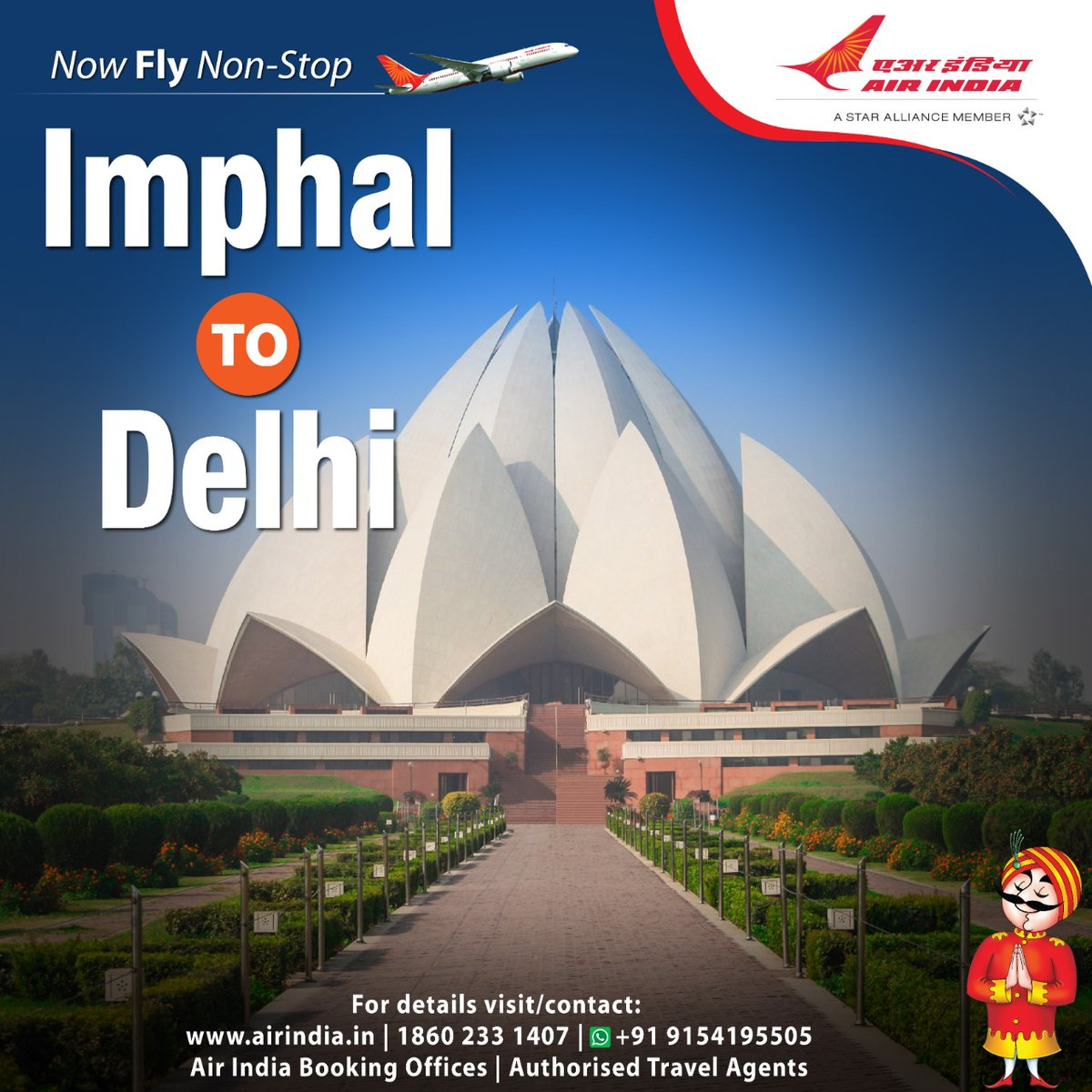 #FlyAI : Fly non-stop from Imphal to Delhi.  To book seats, please visit our website