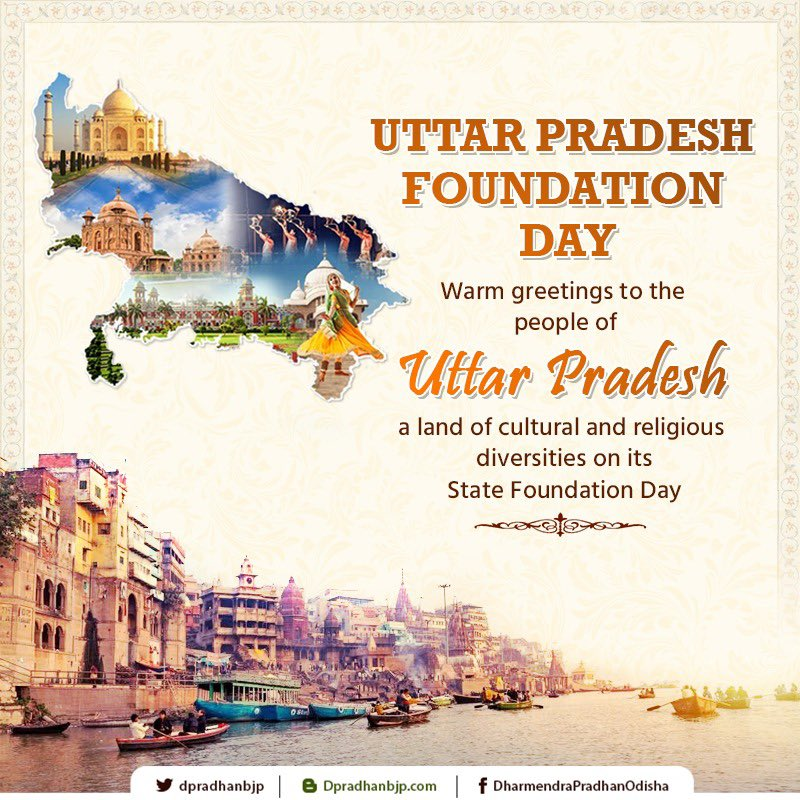 Warm wishes to the people of Uttar Pradesh on their state foundation day. Under the leadership of CM Shri @myogiadityanath, the state is emerging as a new model for development. May the state of Uttar Pradesh and its people continue to achieve new milestones of progress.