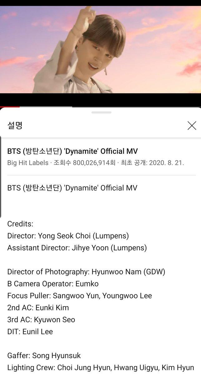 다이너마이트 뮤비 8억뷰 축하축하🎉🎉🎉 탄이들~ 멋진 노래와 뮤비 고마워💜  #Dynamite800M  #Dynamite8억뷰  #GRAMMYs #GrammyNominatedBTS #방탄소년단 #BTS  @BTS_twt