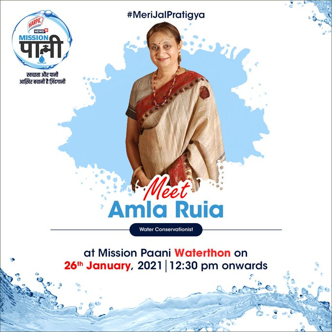 Join Amla Ruia, one of India's leading water conservationist as she gets felicitated at the 8-hour long Waterthon, a part of #MissionPaani, a  @CNNNews18  and  @harpic_india  initiative, at 12:30 pm on 26th January. #MeriJalPratigya