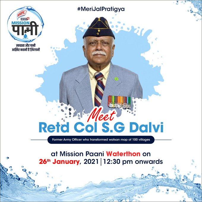 Retd. Colonel S. G. Dalvi will be felicitated for his service to the nation. Join him as he pledges towards water conservation and hygiene, at Waterthon, an 8- hour long telecast as a part of #MissionPaani, a @CNNNews18 and  @harpic_india  initiative, at 12:30 pm on 26th January.