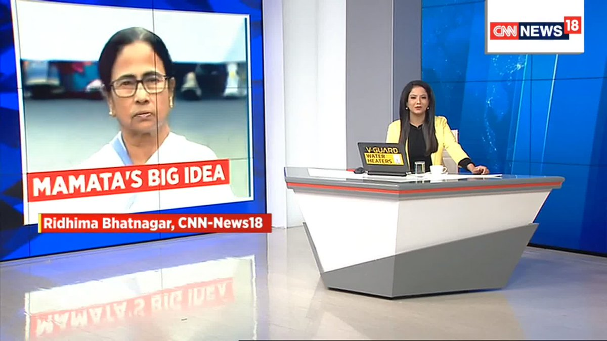 West Bengal Chief Minister Mamata Banerjee on Saturday demanded for four national capitals in India.   @_pallavighosh shares details with @ridhimb.