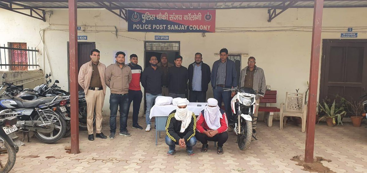 Notorious Gang of Active Snatchers using white motorcycle arrested alongwith receiver with the recovery of Ten Mobile Phones,1 Motorcycle & 1 Four wheeler  Multiple Cases of Snatching Solved  #KeepingDelhiSafe   @SChoudharyIPS @CPDelhi @LtGovDelhi @DelhiPolice