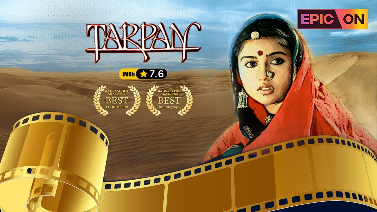 A well filled with the ghosts of the past or a well that holds a mirror to our society? Watch Tarpan to find out!  Download App:   #EPICONTALKIES #KBikramSingh #Revathi #MeetaVasisht #OmPuri #ManoharSingh #MontrealFilmFestival