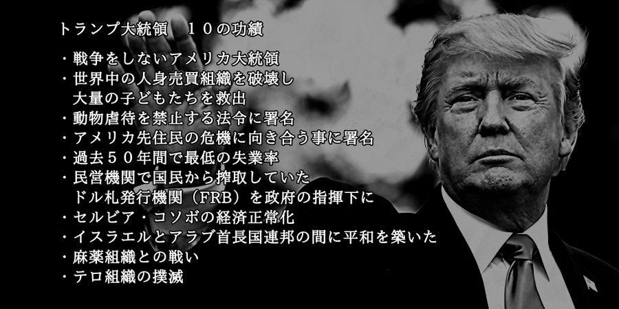 トランプ大統領は、歴代アメリカ大統領の中で、 本当に平和主義の大統領でした。 ノーベル平和賞のオバマさんですら戦争をしましたけど、 トランプ大統領は戦争を1度もやってませんね。 テレビは信用をなくすだけですよ。 こんなでたらめやってると。 #そこまで言って委員会 #そこまで言って委員会NP