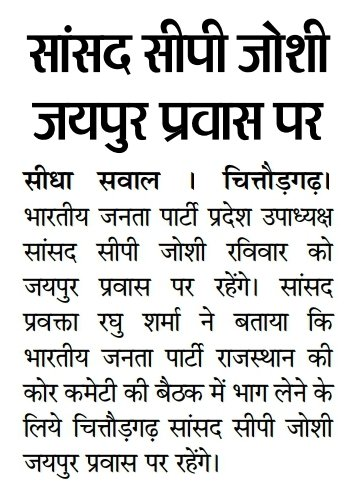 Today #News 24.01.2021