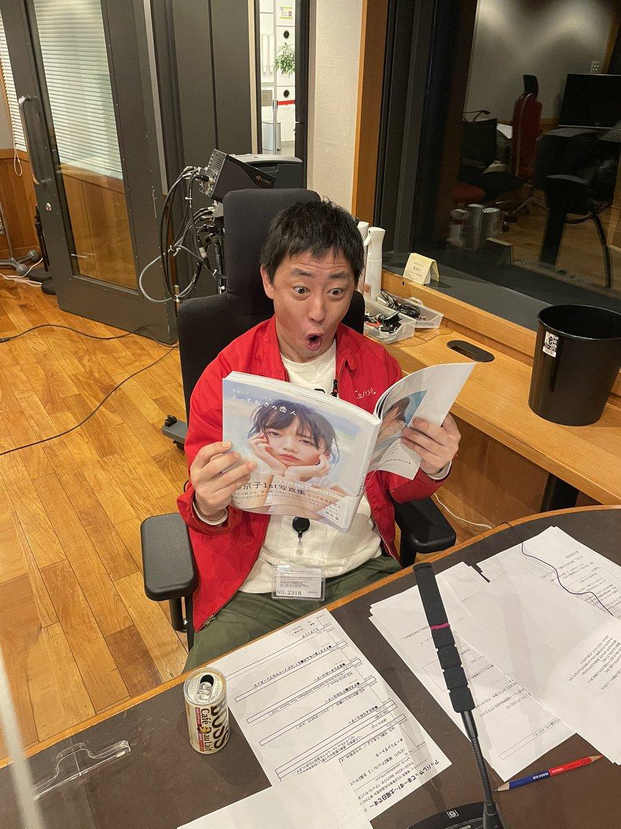 日向坂46の齊藤京子の写真集出たってさ!僕に宣伝効果は皆無でしょうが、いつもグッズの宣伝してもらってるのでこれぐらいせんと殺されそうなので皆様宜しくお願いします!内容はほぼエロ本です!是非!