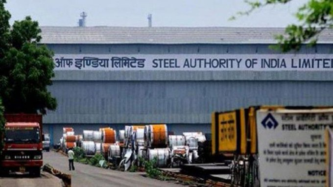 SAIL planning to set up Indias first gas-to-ethanol plant in Chandrapur Photo