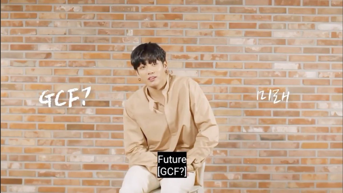 g.c.f. coming to your notifications soon