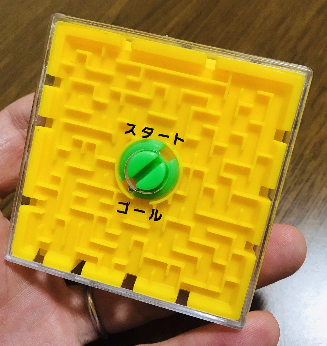 test ツイッターメディア - ダイソーで100円の携帯ゲーム機!! #ダイソー #ゲーム https://t.co/H1v4CivGVz