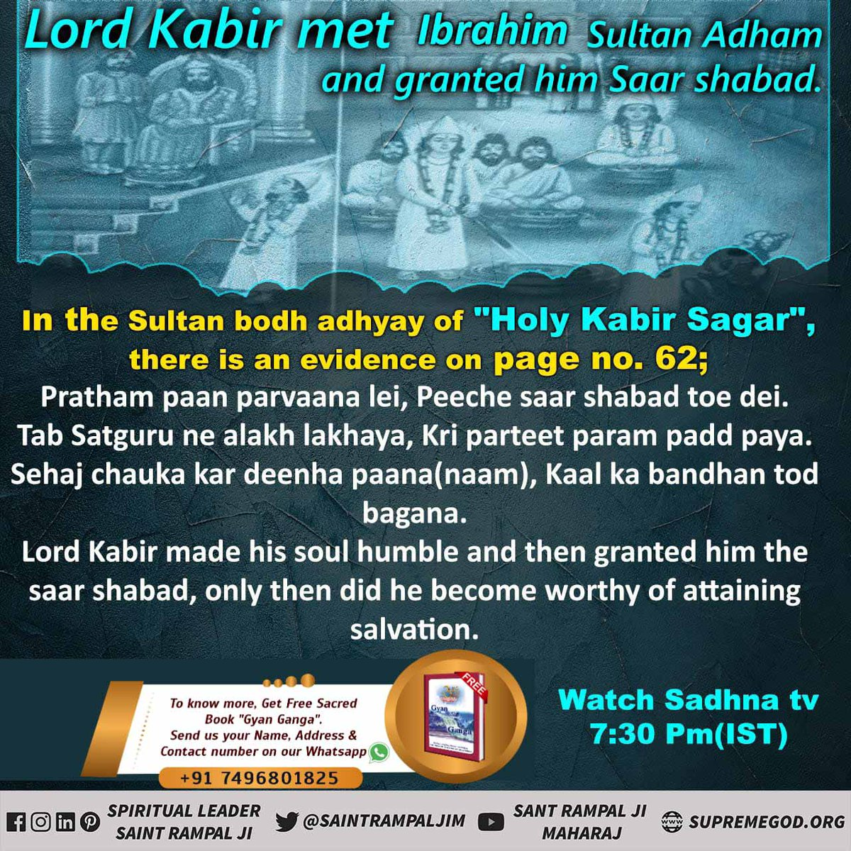 @SaintRampalJiM #EyeWitnessOfGod  Sultan Bodh lesson of Kabir Sagar at pages 62 there is evidence that Lord Kabir Ji made emperor Ibrahim Sultan Adham to a kind devotee and granted Saar Naam and then perfect Salvation.
