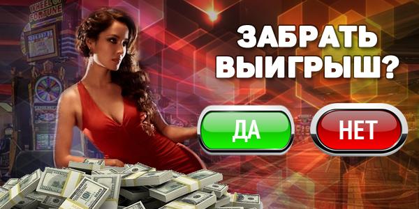 в казино при регистрации деньги