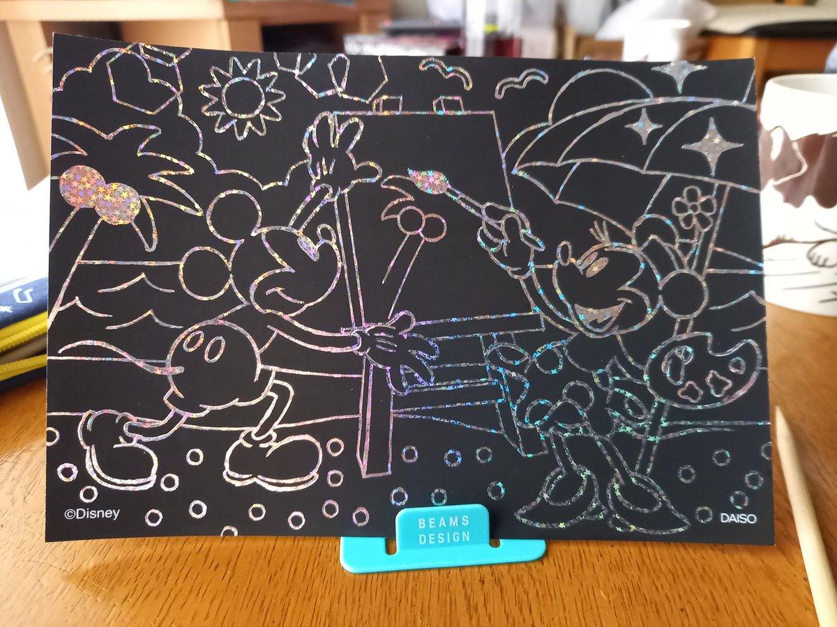 test ツイッターメディア - スクラッチアート41枚目完成しました。  ミッキーミニー可愛い😆 よく見たら、柄星だ!! #スクラッチアート  #ダイソー https://t.co/6Vmo6psvlI
