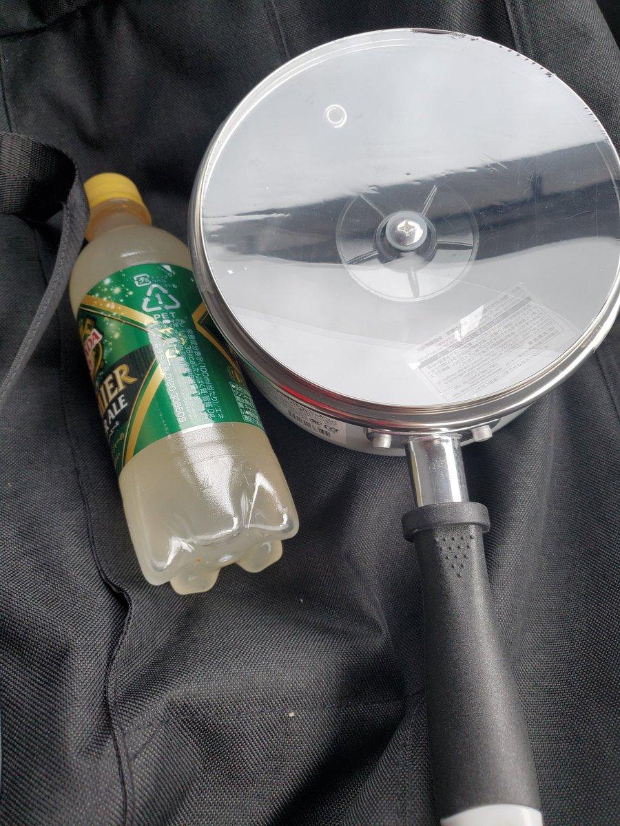 test ツイッターメディア - 小さい鍋購入 500円で蓋も付いてるってのは、お買い得ヾ(。・∀・)oダナ!! #ダイソー https://t.co/qyavEcz2qn