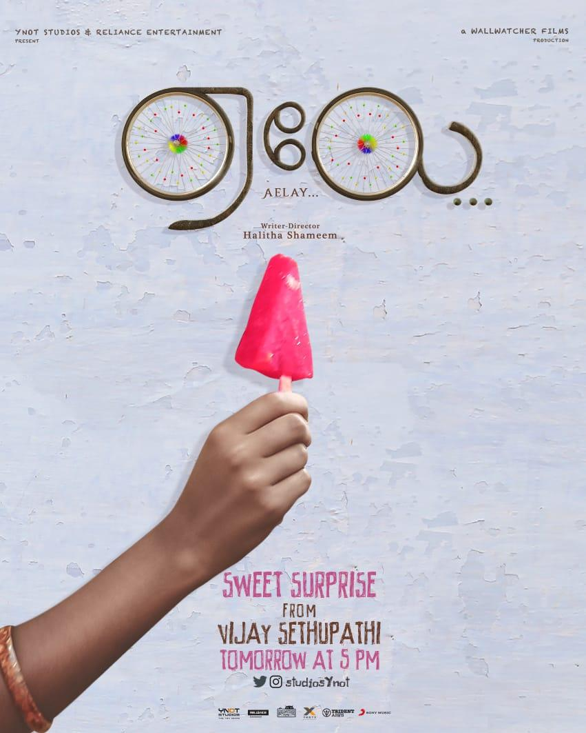A sweet surprise from @VijaySethuOffl at 5PM tomorrow.  Stay Tuned !  #Aelay #ஏலே @thondankani @halithashameem @sash041075 @PushkarGayatri @chakdyn @Shibasishsarkar  @wallwatcherfilm @RelianceEnt @tridentartsoffl @ynotxworld  @SonyMusicSouth @SureshChandraa @DoneChannel1