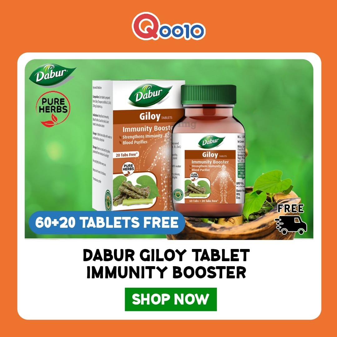 DABUR Giloy Tablets- Immunity booster, anti-oxidant and promotes skin and joint health.  #Ayurveda #health #natural #Giloy #immunity #Qoo10India