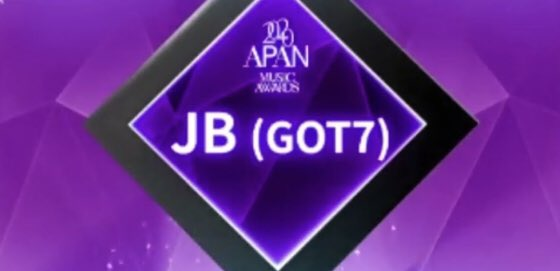 Congratss to our jbbb🥺🥰💚😚 You deserve it bb💚😭  GOT7 AT 2020 APAN AWARDS #GOT7TopArtist #BestAllRounderJAYBDef #GOT7  #갓세븐 @GOT7Official