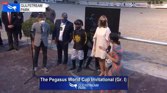 Image for the Tweet beginning: 미국 페가수스 월드컵(Pegasus World Cup)