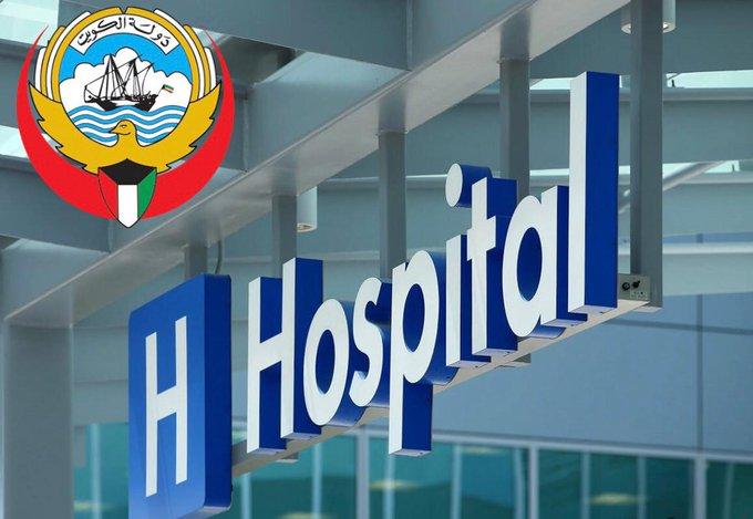 #الصحة: 384 إصابة جديدة بـ #كورونا ولا وفيات  • 507 حالات شفاء وإجمالي المتعافين 154253