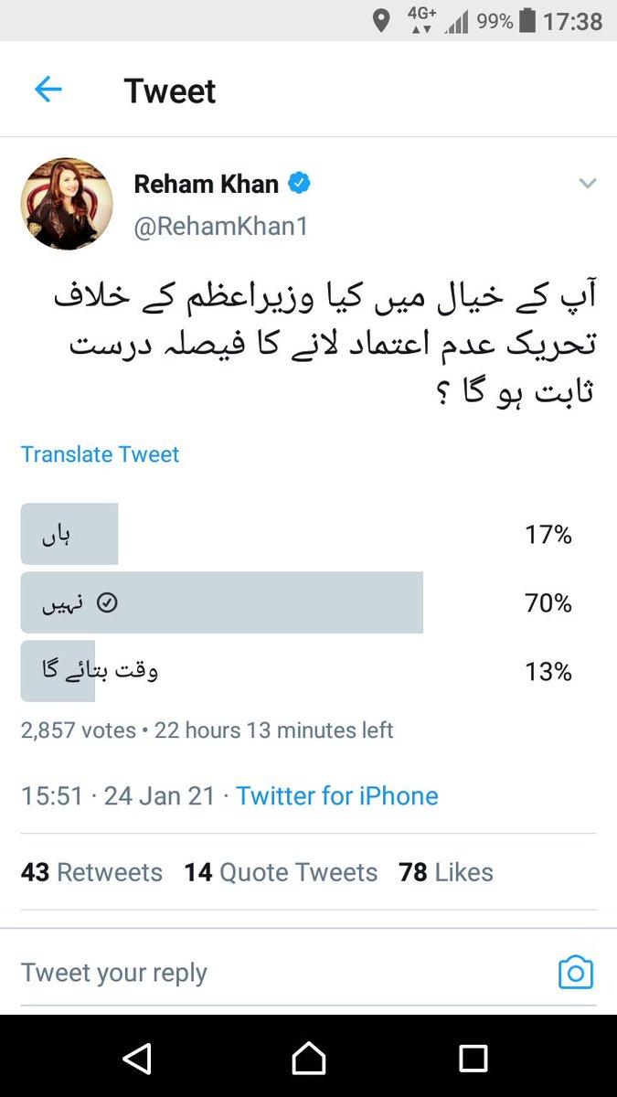 @RehamKhan1 Apne hi tweet pr moo ki kha rhi hai ye aurat  #BalochistanWelcomeBanukKarima #Cannoli #DustinPoirier #sundayvibes #Pakistan