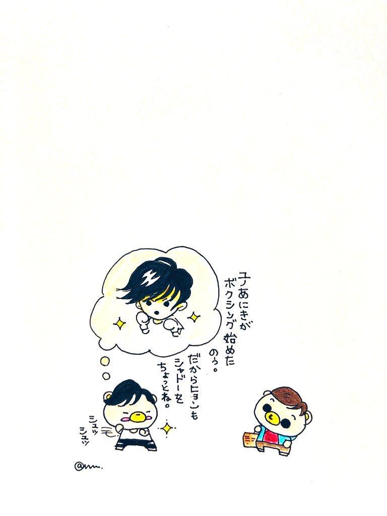 【冬・ボクシング②】 ('・J・) なるほどぉ〜 #U_KNOW  #NOIR #ThankU