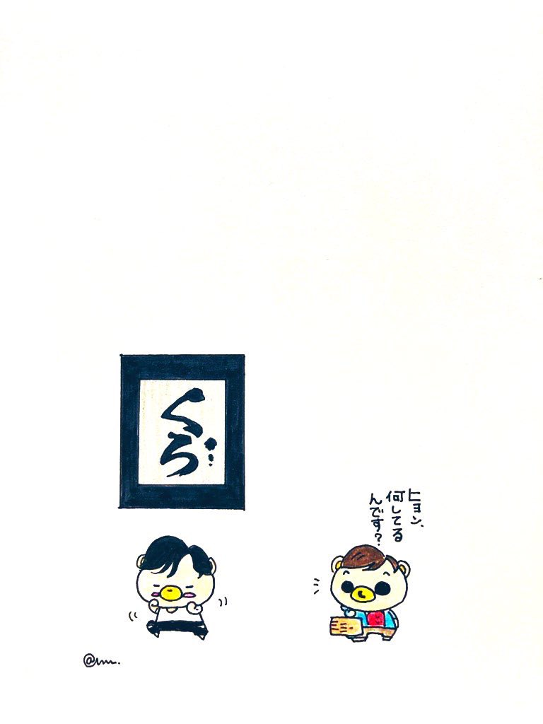 【冬・ボクシング①】 (*∵) シュッ!シュッ! #U_KNOW  #NOIR #ThankU