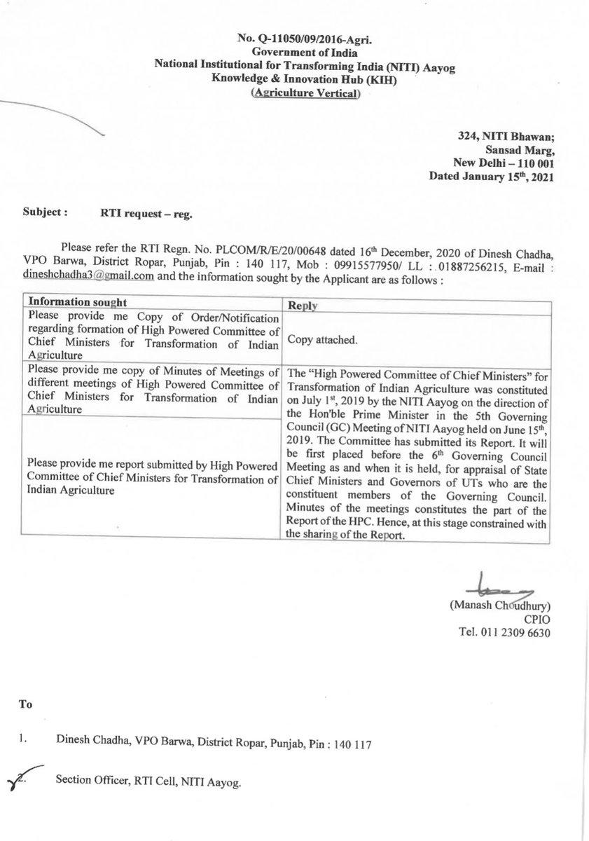 RTI ਰਾਹੀਂ ਹੋਇਆ ਵੱਡਾ ਖੁਲਾਸਾ    ਜਿਸ ਕਮੇਟੀ ਨੇ ਕਾਲੇ ਕਾਨੂੰਨ ਪਾਸ ਕੀਤੇ ਸੀ ਪੰਜਾਬ ਦੇ ਮੁੱਖ ਮੰਤਰੀ @capt_amarinder ਉਸ ਕਮੇਟੀ ਦਾ ਹਿੱਸਾ ਸੀ    #DhokhebaazCaptain