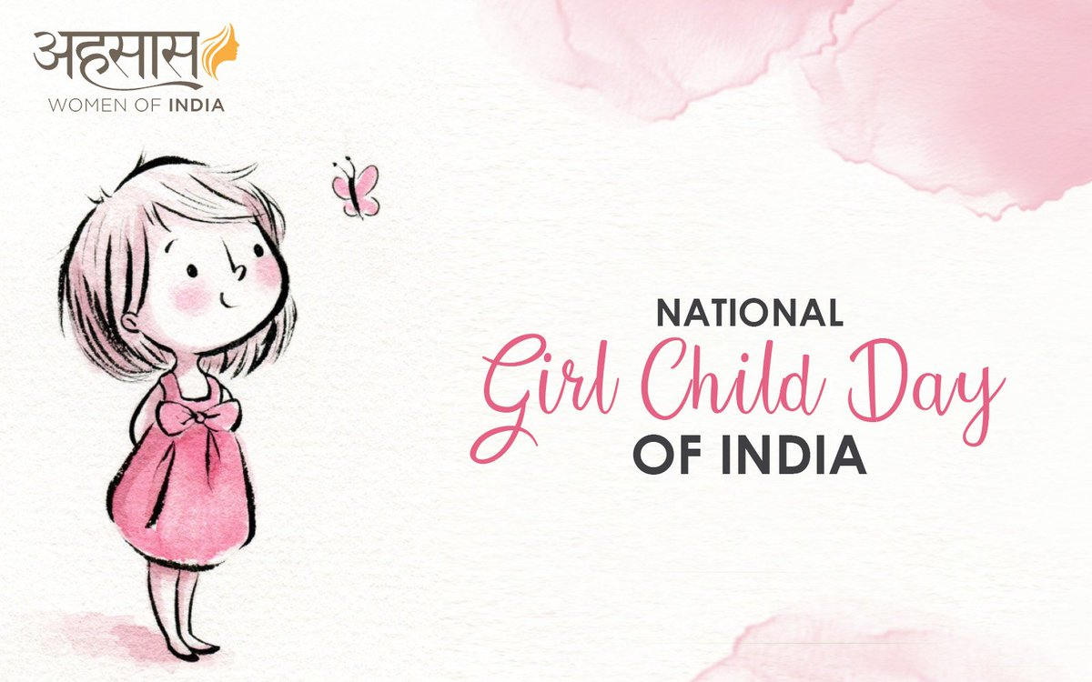 The little girl today will be a responsible woman tomorrow. Our love and support can help her grow to nurture the future.  #internationalgirlchildday #GirlChildDay #india #girlboss #girl #happiness