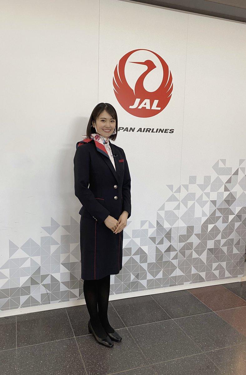 待ってました(グラウンドスタッフだけど)  #JAL  #清宮レイ