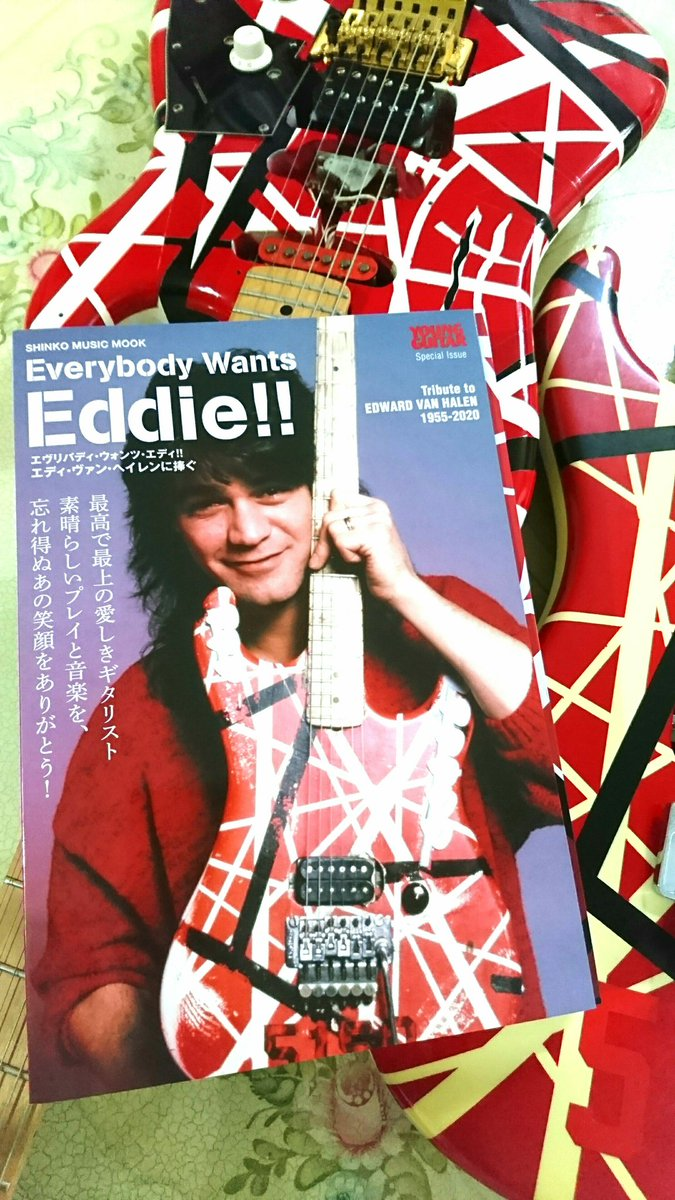 """Everybody wants Eddie!! Dedicated to #EddieVanHalen""🎸arrived!!  256 pages that does not include any diversion articles.  How amazing !!  Respect and appreciation for ""Eternal Rock Guitar Revolutionary"" #EdwardVanHalen !!  エディ本届きました🎵 \(^^)/素晴らしい!"