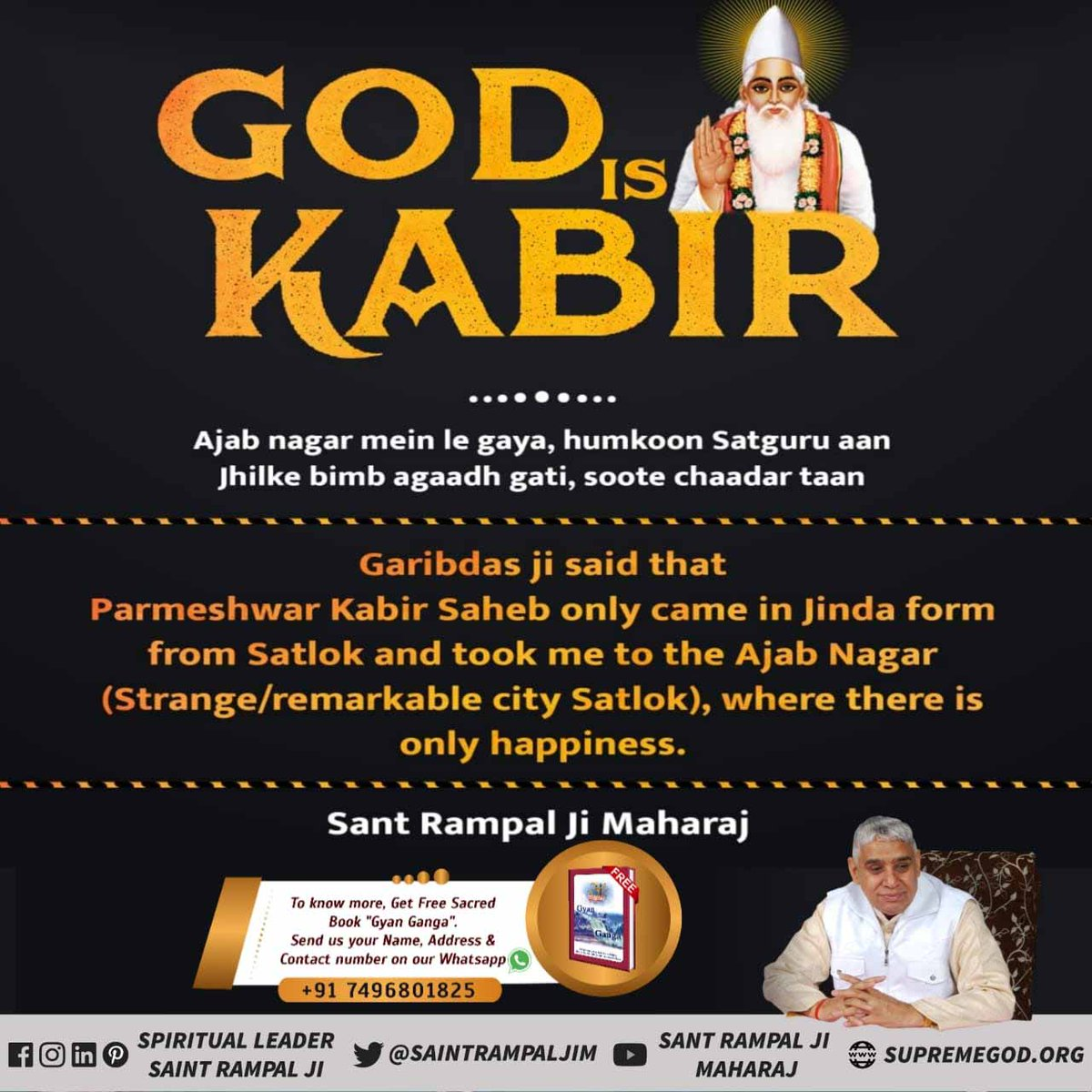 #EyeWitnessOfGod Lord Kabir Ji is the merciful God Due to this kindness, he comes in every era to free the souls trapped in Kaal Lok. For more info visit @SatlokAshram YouTube  Channel   Must watch Shraddha TV 2:00 pm