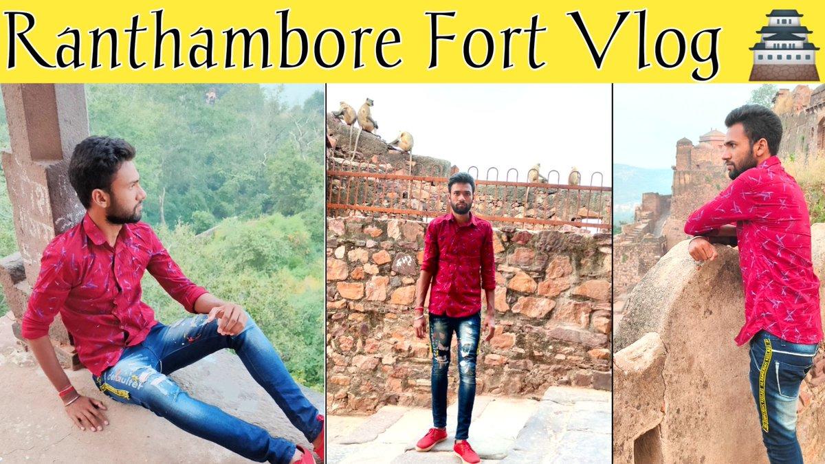 Ranthambore Fort Vlog | त्रिनेत्र गणेश मंदिर Vlog In Sawai Madhopur | रणथंभौर का किला Vlog  #RanthamboreFort #RanthamboreFortVlog #Ranthambore #रणथंभौरकाकिला #रणथंभौर #SawaiMadhopur #रणथंबोरदुर्ग #त्रिनेत्रगणेशमंदिर #रंथाम्भोरेफोर्ट #trinetraganeshtemple