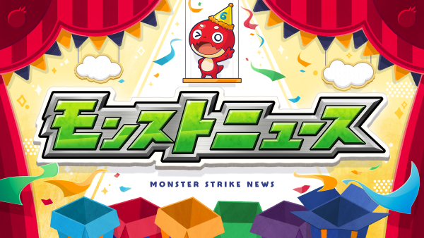 """test ツイッターメディア - 【ただいま配信中!】 モンパ6thで『モンストニュース📺』を開催!  モンストの最新情報をチェックしよう!お見逃しなく!  🎥視聴はこちら <a rel=""""noopener"""" href=""""https://t.co/XiZXTlxPN4"""" title=""""https://youtu.be/8JD0InxibZI"""" class=""""blogcard-wrap external-blogcard-wrap a-wrap cf"""" target=""""_blank""""><div class=""""blogcard external-blogcard eb-left cf""""><div class=""""blogcard-label external-blogcard-label""""><span class=""""fa""""></span></div><figure class=""""blogcard-thumbnail external-blogcard-thumbnail""""><img src=""""https://s0.wordpress.com/mshots/v1/https%3A%2F%2Ft.co%2FXiZXTlxPN4?w=160&h=90"""" alt="""""""" class=""""blogcard-thumb-image external-blogcard-thumb-image"""" width=""""160"""" height=""""90"""" /></figure><div class=""""blogcard-content external-blogcard-content""""><div class=""""blogcard-title external-blogcard-title"""">https://youtu.be/8JD0InxibZI</div><div class=""""blogcard-snippet external-blogcard-snippet""""></div></div><div class=""""blogcard-footer external-blogcard-footer cf""""><div class=""""blogcard-site external-blogcard-site""""><div class=""""blogcard-favicon external-blogcard-favicon""""><img src=""""https://www.google.com/s2/favicons?domain=t.co"""" alt="""""""" class=""""blogcard-favicon-image external-blogcard-favicon-image"""" width=""""16"""" height=""""16"""" /></div><div class=""""blogcard-domain external-blogcard-domain"""">t.co</div></div></div></div></a> #モンスト #モンパ https://t.co/VSCn2Krpsk"""