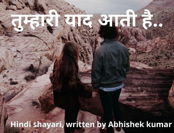 #shayari #hindishayari #loveshayari #dilshayari  #followme #like4like #TFLers #liker #likes #l4l #likes4likes #photooftheday #love #likeforlike #likesforlikes #liketeam #likeback #likebackteam #instagood #likeall #likealways #liking #liked