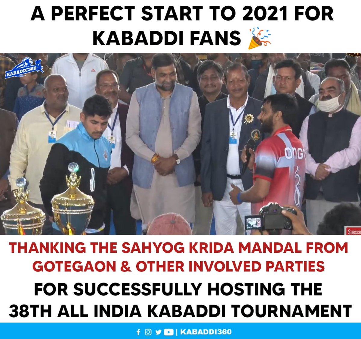 Hoping to see more action-packed and exciting Kabaddi this year 🤞🏻  #38thAllIndiaKabaddiTournament #Kabaddi360 #Kabaddi