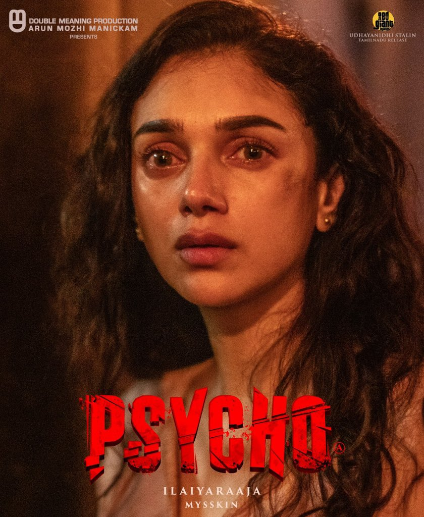 1 year already! Thank you all for making #Psycho a success ❤️❤️❤️❤️❤️ #1YearOfPsycho #MysskinsPsycho