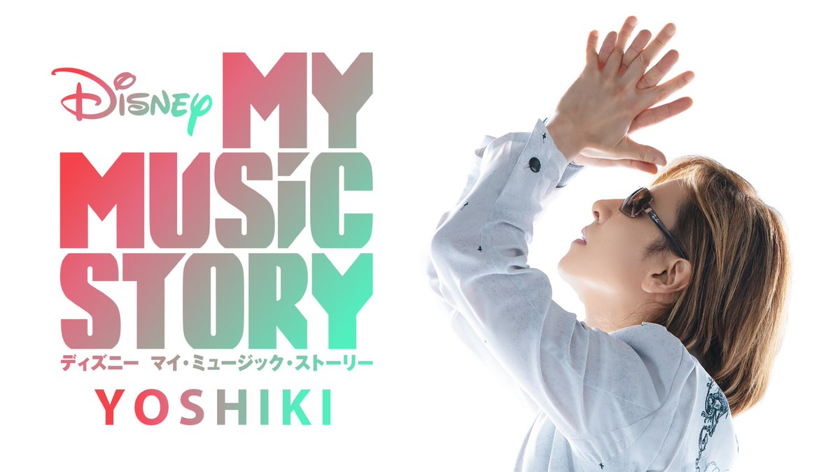 "COMING SOON on Disney+ US  ""米国DISNEY+ YOSHIKI 音楽ドキュメンタリー番組 2月 5日に公開決定! #Disney announced US premiere of #disneyplus Original ""My Music Story: #YOSHIKI"" Debut on Feb 5th US info https://t.co/8TJmKrXAI9 JP https://t.co/Svc1aQDrBn TEASER https://t.co/V74sJpsA7O https://t.co/2piiBUkpaY"