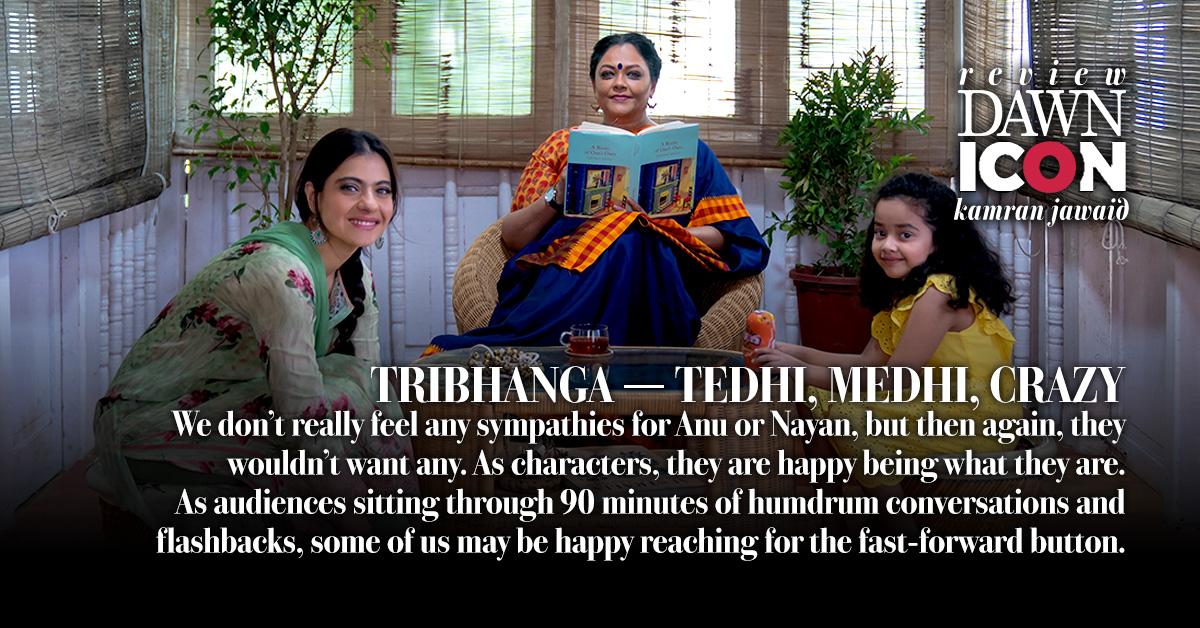 #Tribhanga #review #dawn #icon #mkj #kamranjawaid