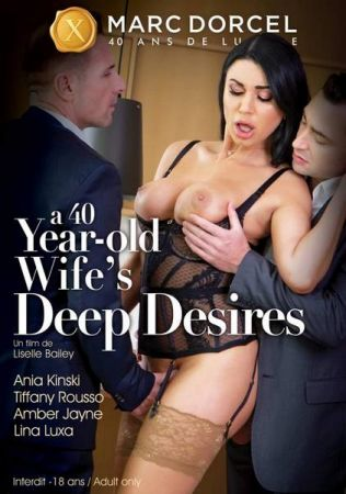 """1 pic. So proud to be a part of this movie. Winner of @avnawards Milf production of the year. """"A 40 years"""