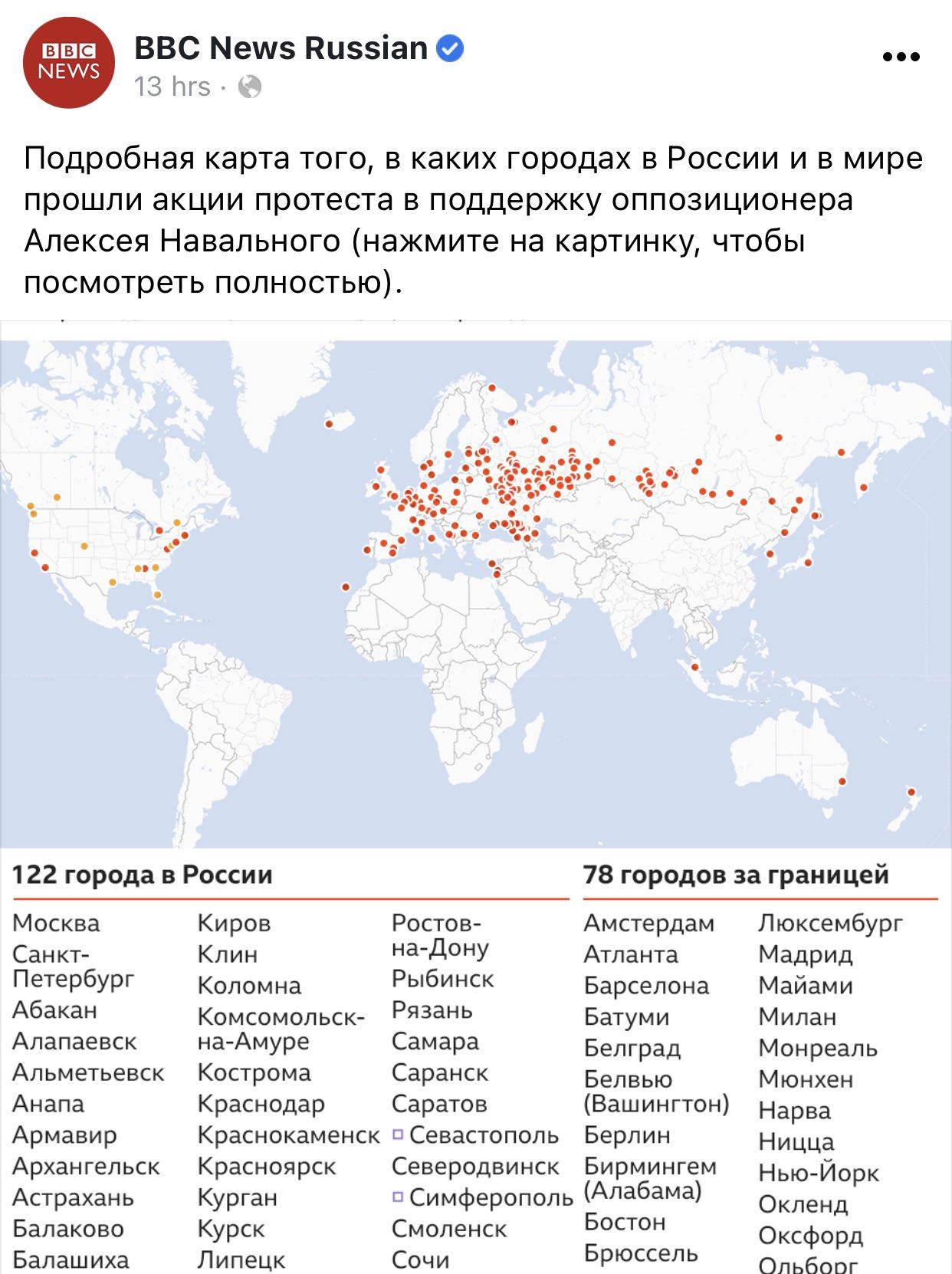 В МИД напомнили ВВС:Симферополь и Севастополь никогда не были российскими городами