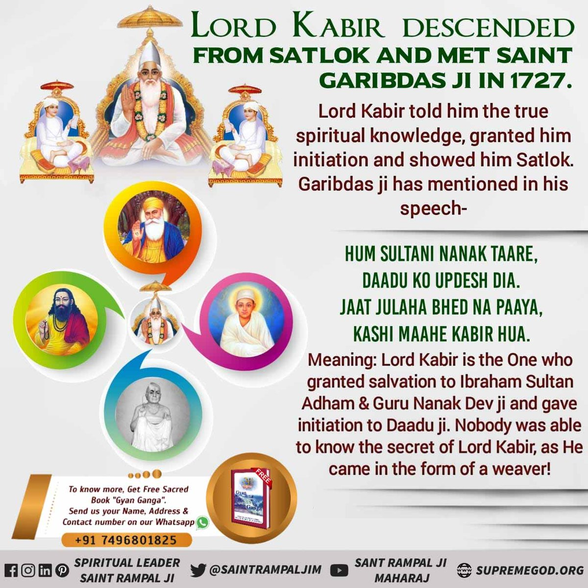 #EyeWitnessOfGod  Yajurved chapter no. 29 shlok no. 25 The kind Supreme God who is the real friend of a living being and who in the form of a messenger brings and imparts his sound knowledge is himself Kabir. @SaintRampalJiM   Lord Kabir ji
