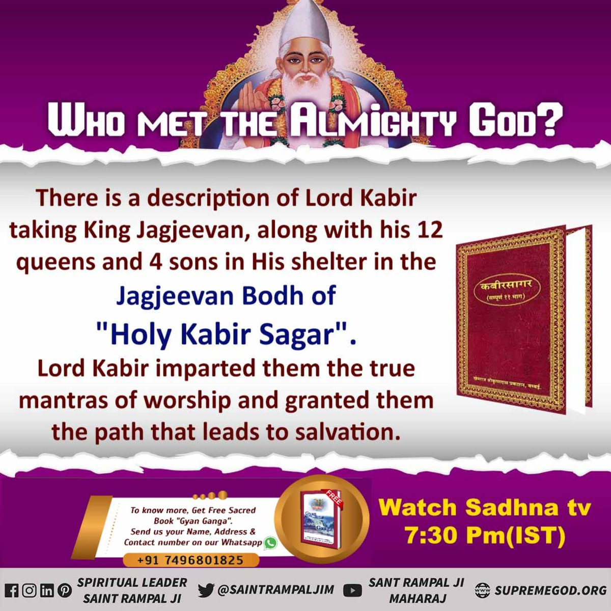 #EyeWitnessOfGod Kabir Saheb appears with different name in different places and imparts true spiritual knowledge. He is the destroyer of sins. God is one. 👍 @SaurabK15030002 @SaintRampalJiM @SatlokChannel