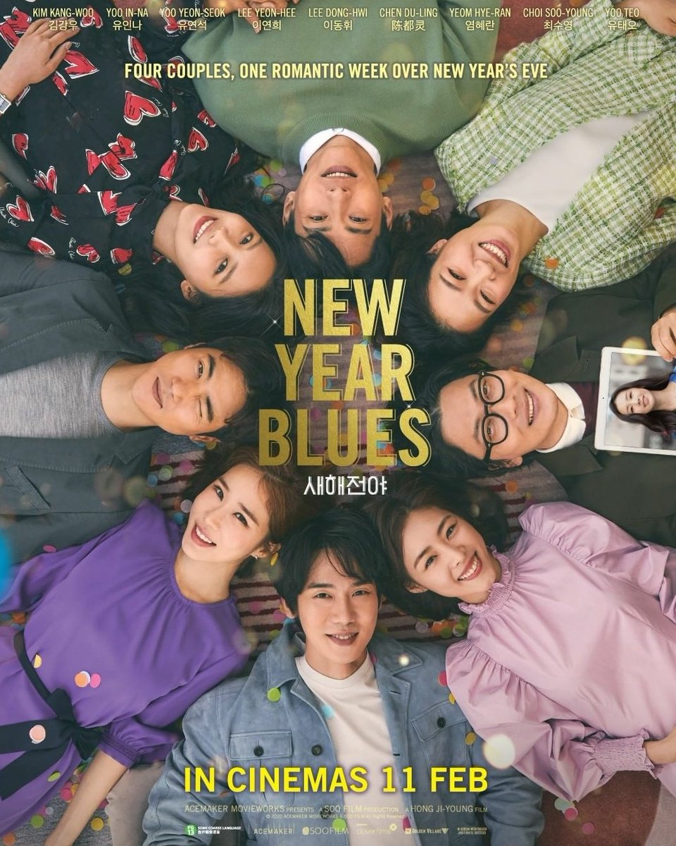 📸 20210124  goldenvillagepictures IG Update Korean Film New Year Blues starring Yoo Yeon-seok will also be available in Singapore cinemas on February 11, 2021. 🔗instagram.com/p/CKYiS6fh_I-/… #YooYeonSeok #유연석 #NewYearBlues #새해전야