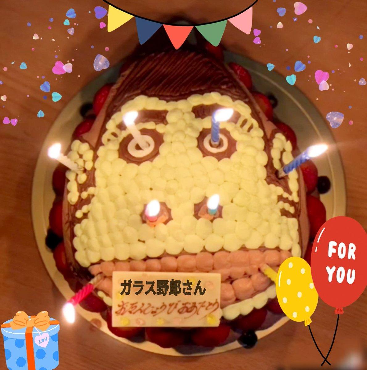test ツイッターメディア - 野郎さんお誕生日おめでとうございます🎉🎉🎉  貰い画像で申し訳ないですがケーキでお祝いさせていただきます!  あつ森界からたもつくんが駆けつけてくれました! #画ラス野郎 https://t.co/Ykjklw6BI3
