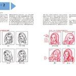 Image for the Tweet beginning: 📕【名著】トム・バンクロフトが教える キャラクターに生命を与える技術   #ディズニー で培われ、継承されてきた ■キャラクターの「らしさ」を表現するためのテクニック ■シーンを語るための演出の基本 を学んで、伝わる絵を描こう!!  #アニメーション #イラスト #漫画