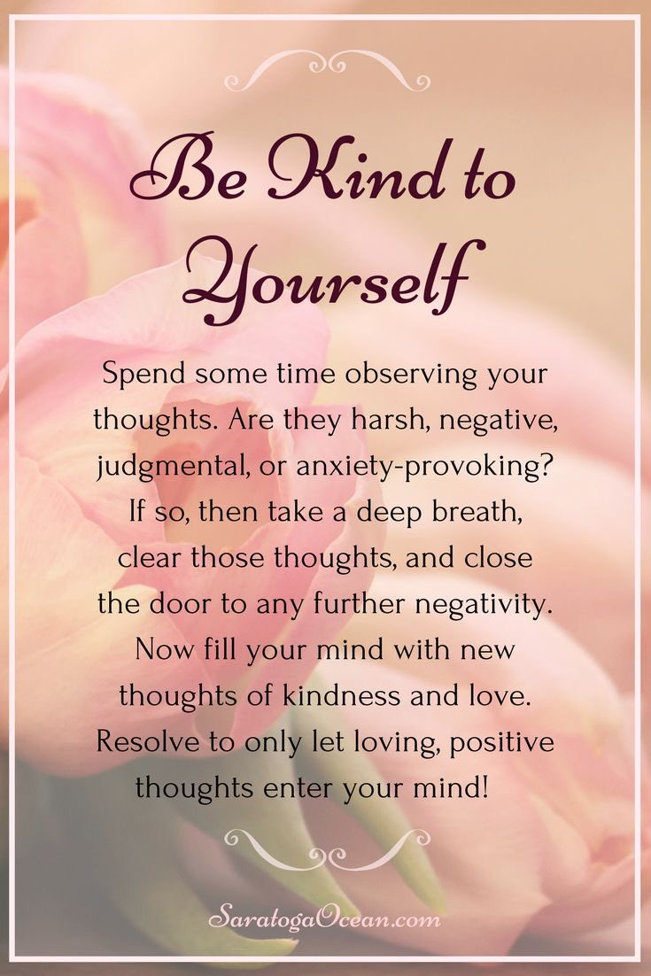 Be Kind to yourself  #SundayMorning